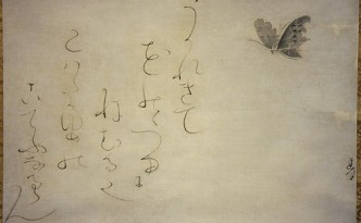 Butterfly Painting and Poem by Otagaki Rengetsu